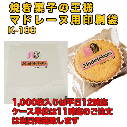 K-100-1000枚